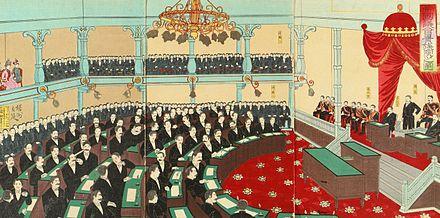 Двухпалатный Парламент